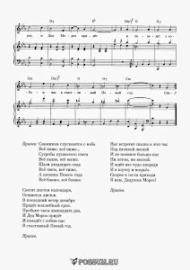 """Песня """"Снежинки"""" В. Шаинского: ноты"""