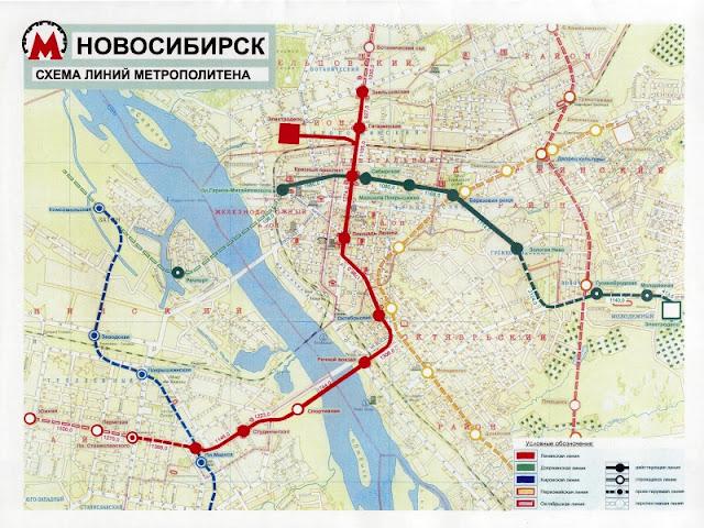 новосибирск отзывы о метро