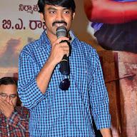 Vaishakam Movie  Trailer Launch (125).JPG