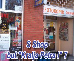 str s shop