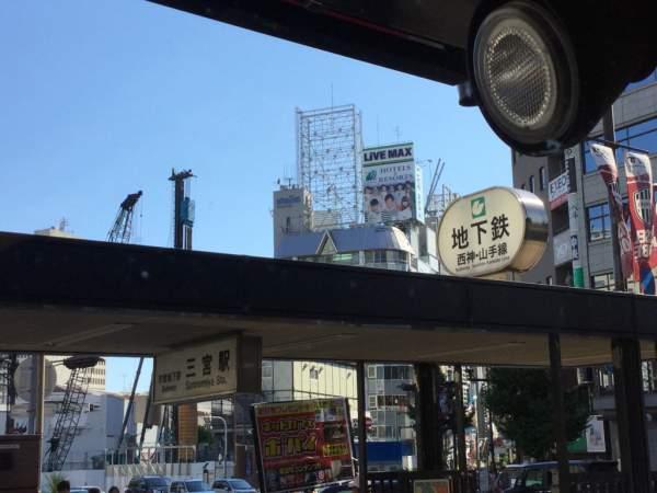 神戸こーへん