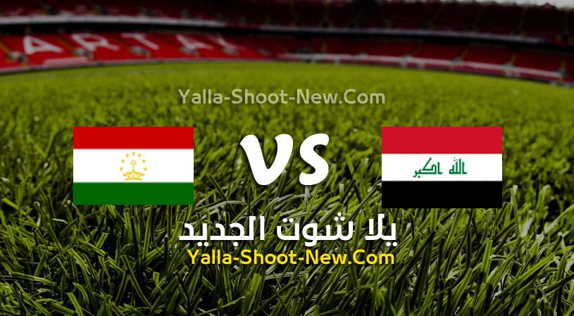 مباراة العراق وطاجيكستان