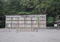 japan0143.JPG