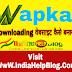 Wapka में Downloading वेबसाइट कैसे बनाये