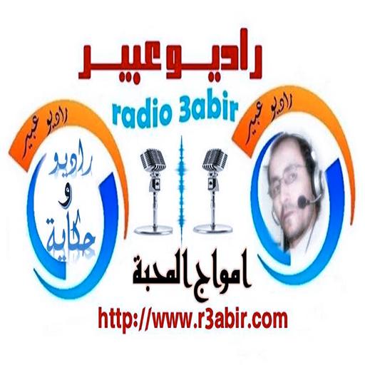Liveradio3abir