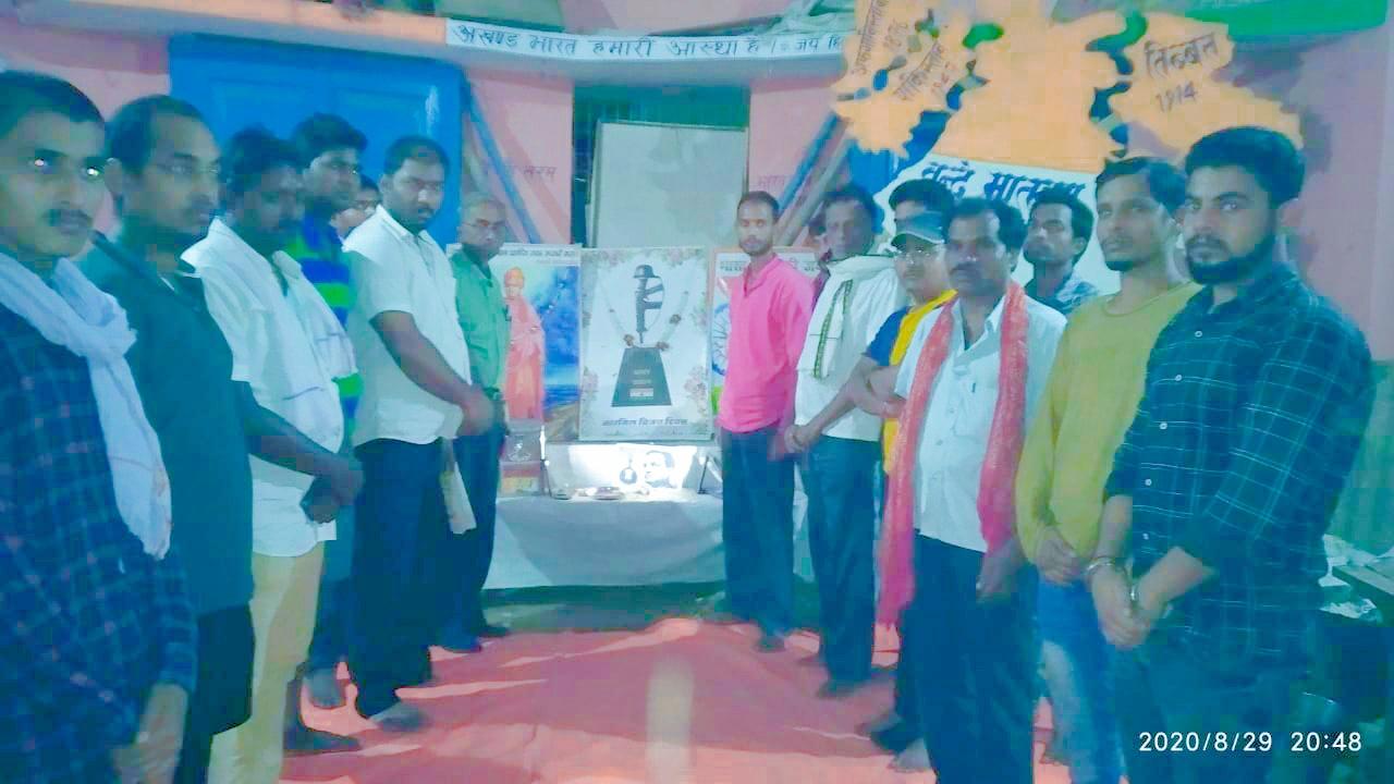 जगदीशपुर में मनाई गई मेजर ध्यानचंद की जयंती, स्वयंसेवी संस्था की बैठक  धर्मशाला परिसर में संपन्न