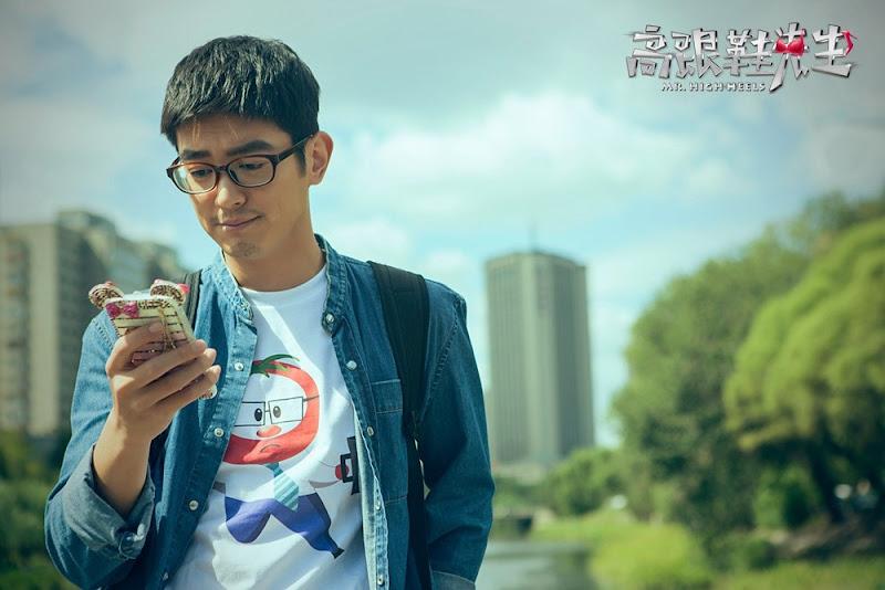 Mr. High Heels China Movie