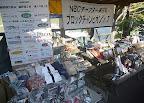 上位及び抽選会賞品2 2012-11-26T03:09:54.000Z