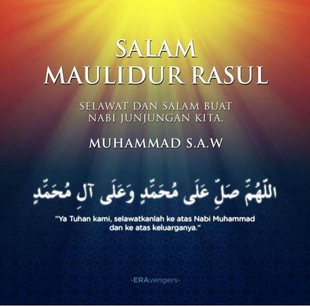 Peristiwa Menarik Semasa Bulan Kelahiran Nabi Muhammad