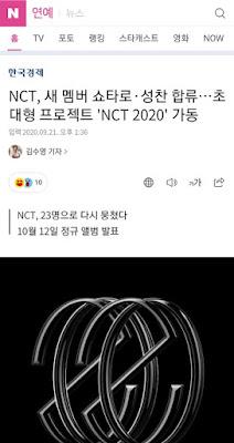[PANN] NCT'ye iki yeni üye katılıyor