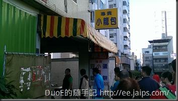 關東市場無名小籠包-招牌
