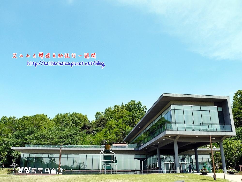 50 夢之林美術館