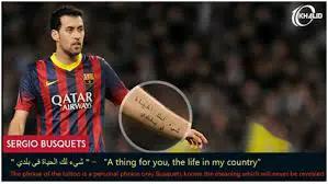 6 Pemain Bintang Sepak Bola Dengan Tatto Bahasa Arab di Tubuhnya