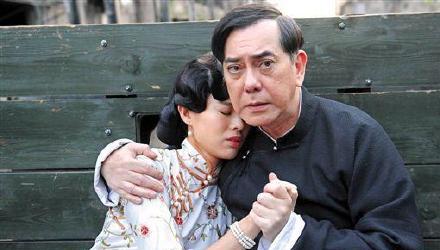 Lord of Shanghai Hong Kong Drama