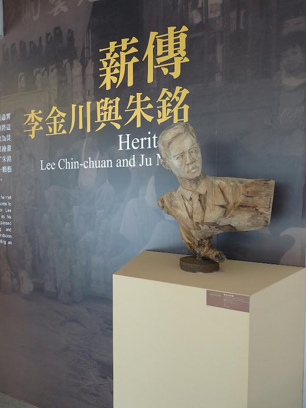 TAIWAN.Musée Jun Ming au nord de Taipei - P1040749.JPG