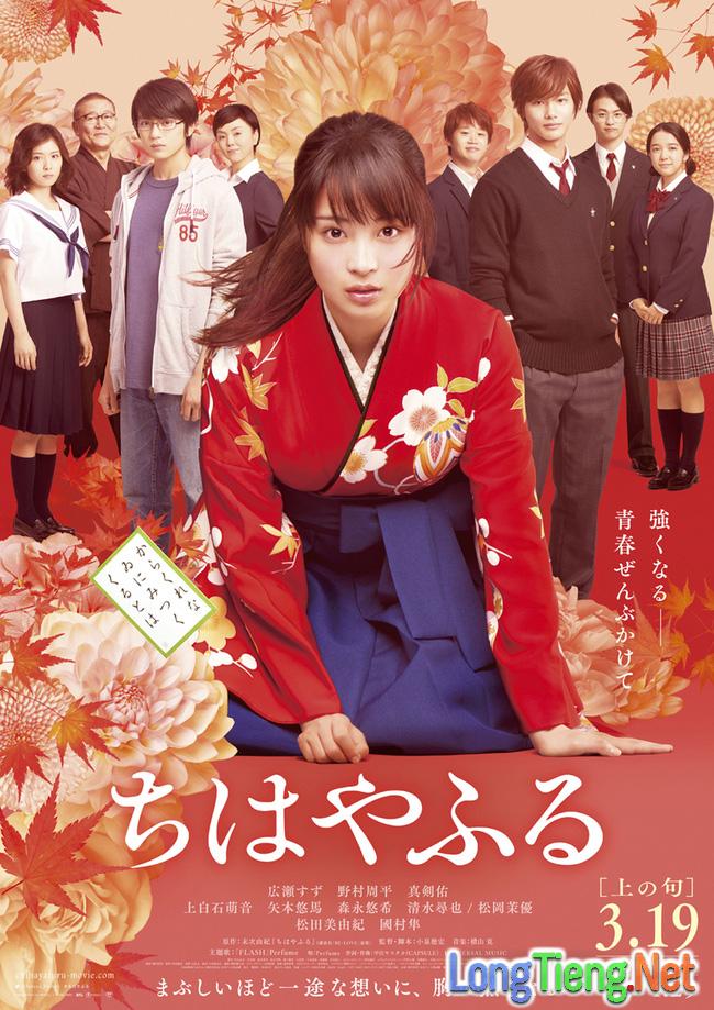 """""""Sư Tử Tháng Ba"""" là dự án Nhật được mong chờ nhất mùa xuân năm nay - Ảnh 10."""