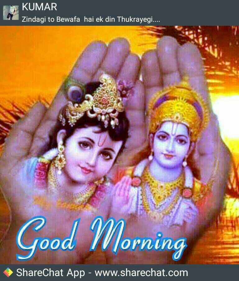 Good Morning Hindu God Image Archidev