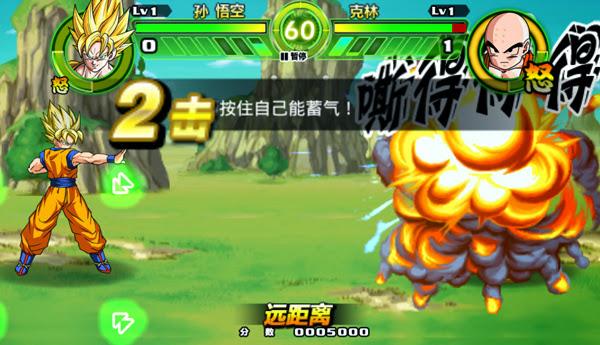 Namco Bandai Games ra mắt Dragon Ball Tap Battle 4