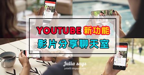 [youtube%5B3%5D]