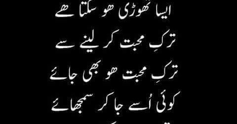 Tum Guzro Aur Waqt Na Thehre
