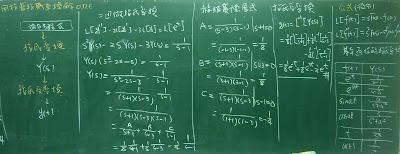 用拉普拉斯解微分方程式
