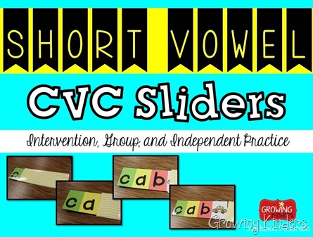 short vowel cvc sliders only