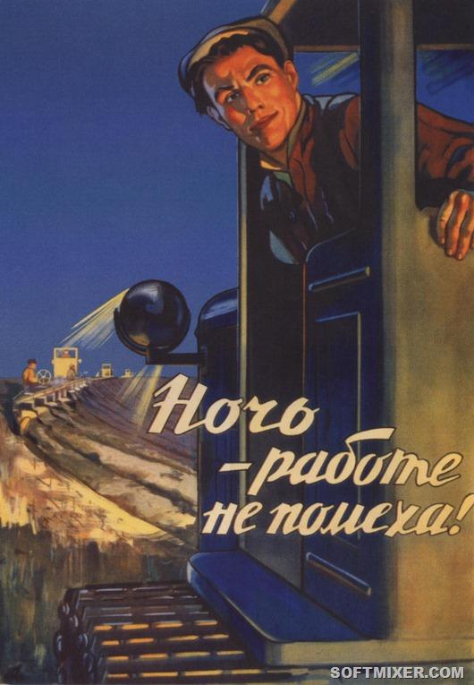 1956-reshetnikov-dobrov-noch-rabote-pomeha-27