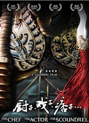 The Chef, The Actor, The Scoundrel China Movie