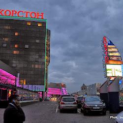 Neon-lit Kazan