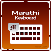 Marathi Typing keyboard - English & Marathi Keypad