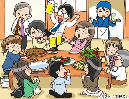 Inilah 4 Momen ketika Pria Lajang Jepang Senang karena belum Menikah