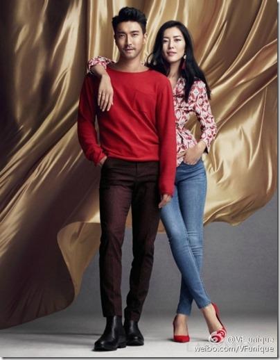 Liu Wen X Choi Siwon H&M Lunar New Year 2016 04