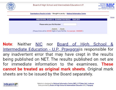 UP Board Result : Check UP Board Class 10th, 12th Result – upresults.nic.in