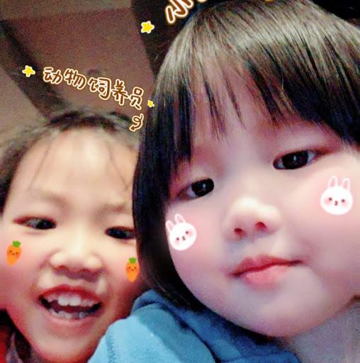 Shao Liu
