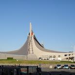 yoyogi olympic stadium in Shibuya, Tokyo, Japan
