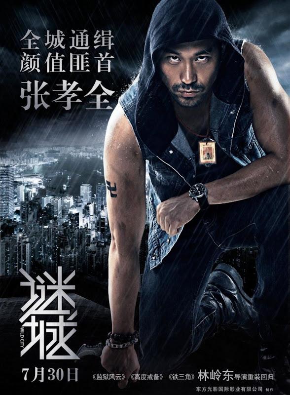 Joseph Chang / Zhang Xiaoquan  China Actor
