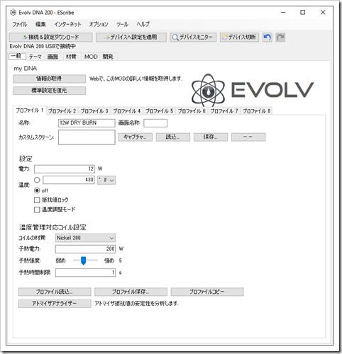 a4fa17b0 thumb%25255B2%25255D.png - 【TIPS】DNA200用ソフトウェア「eScribe」が日本語化されてました