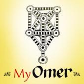 My Omer – Sefirat Haomer