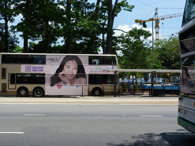 Aller retour a Hong Kong - P1140670.JPG
