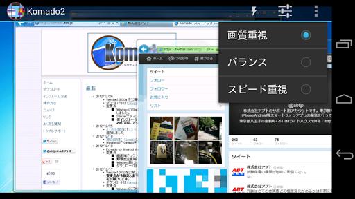 Komado2 2.8.0 Windows u7528 9