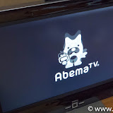 AbamaTVの起動画面