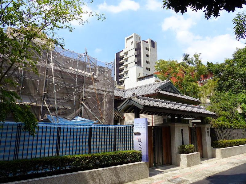 Maison neuve, style japonais