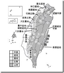 臺灣地形分布圖_淡黑白_字