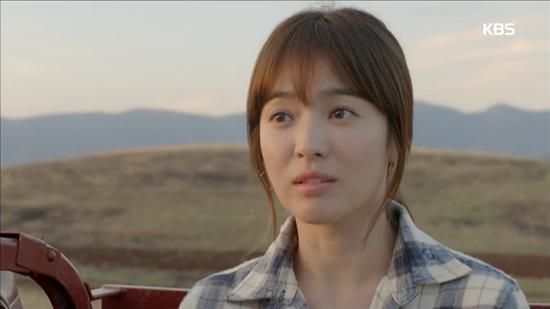 송혜교 광고거절
