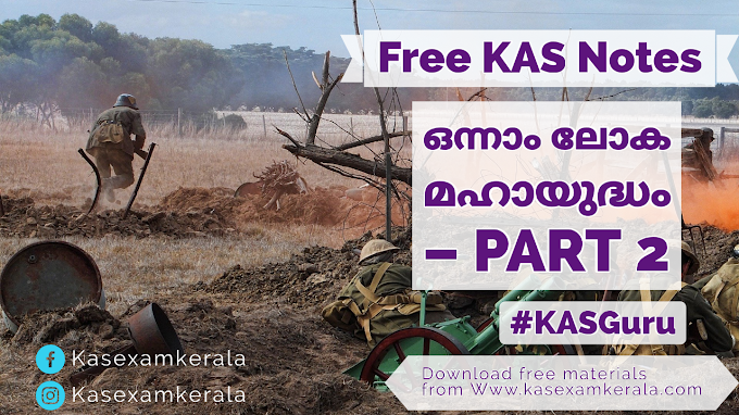World War I - Part 2 |  World History Notes for KAS Kerala | Reasons lead to World War | Summary of Events | Treaty of Versailles