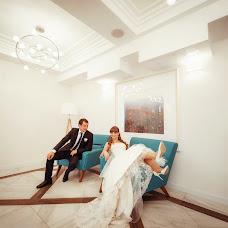 Wedding photographer Natalya Kotukhova (photo-tale). Photo of 13.10.2016