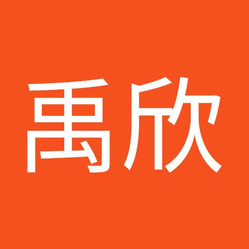 Yu-hsin