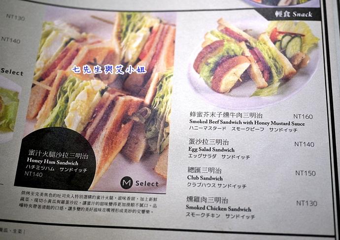 7 米朗琪咖啡館Melange Cafe