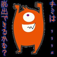 JEUGIAカルチャーセンターイオンモール大高でHTMLを学びましょう!