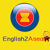 English Vocabulary to ASEAN